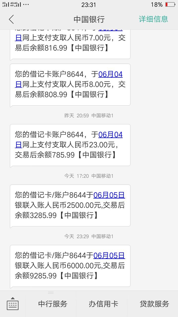 信用卡以卡办卡需要什么_郑州信用卡代还电话_成都信用卡以卡办卡