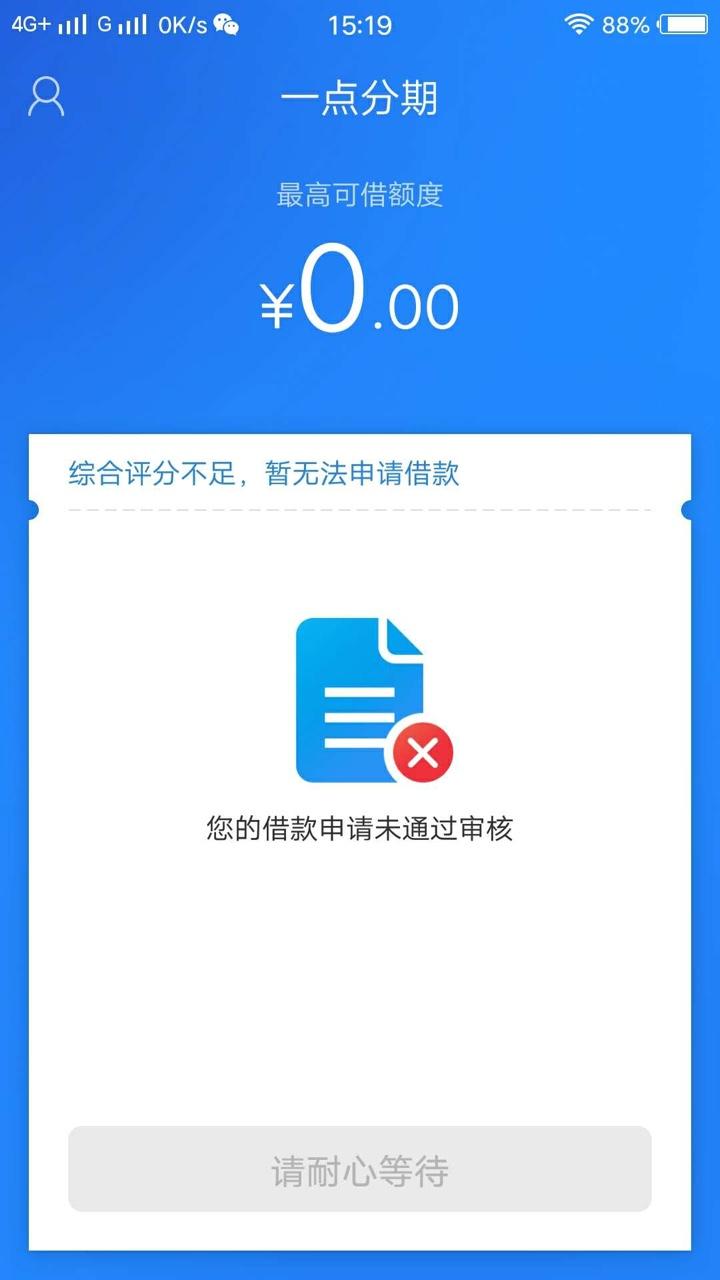 搜狗旗下新产品 无需信用卡账单 通通2w25 / 作者:q2135468 /