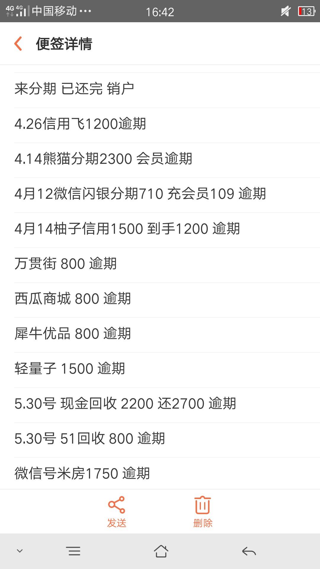 【领取春节福利】人人有份,抢完为止!最高18888花贝!1 / 作者:贵G撸侠 /