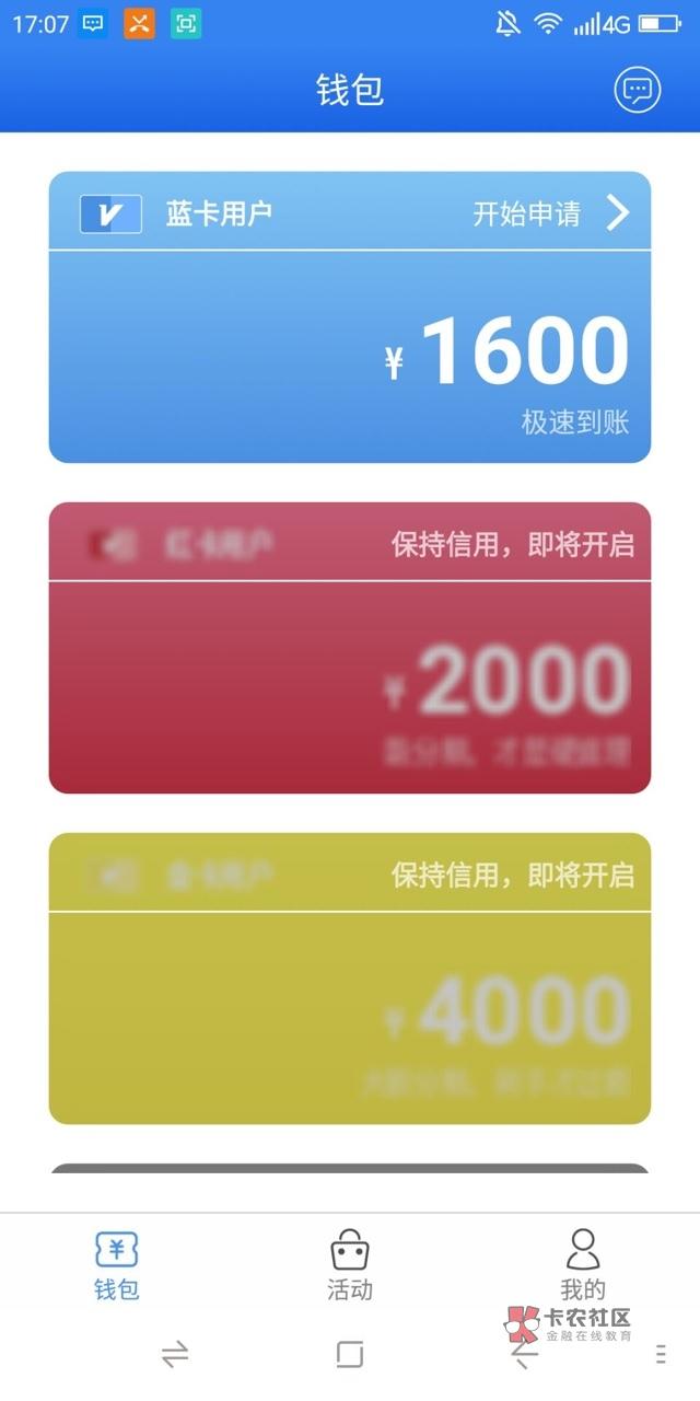 #灵通钱包#过年不放假小口子  芝麻分600以上的来#灵通钱包#过年不放假小口子35 / 作者:dn诗 /