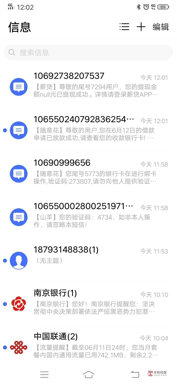 口子:随意花入口:薪贷→随意花(口子:随意花 入口:薪贷→随意花(免下载) 资70 / 作者:猪儿虫cc /