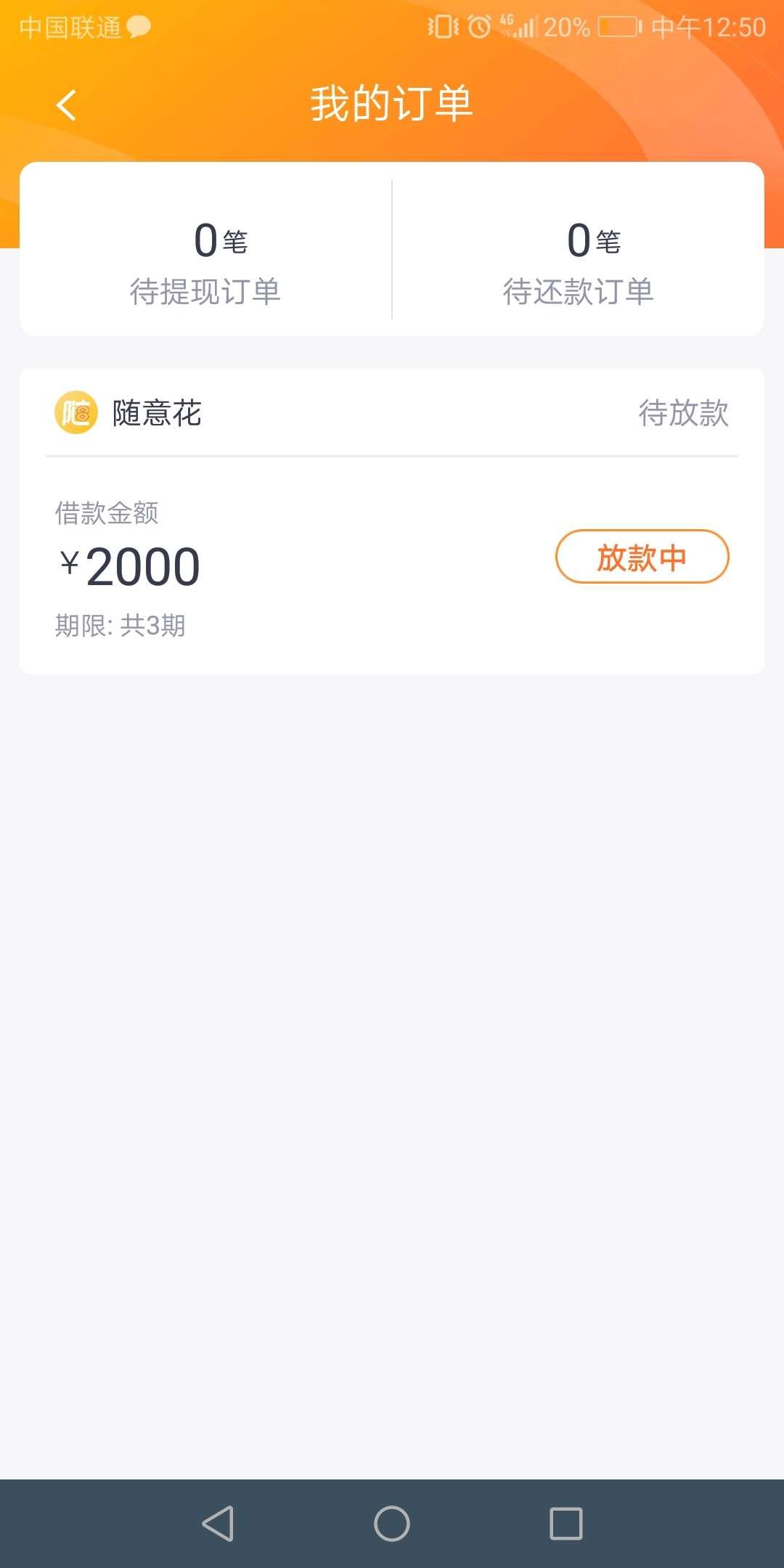 口子:随意花入口:薪贷→随意花(口子:随意花 入口:薪贷→随意花(免下载) 资50 / 作者:给你地址 /