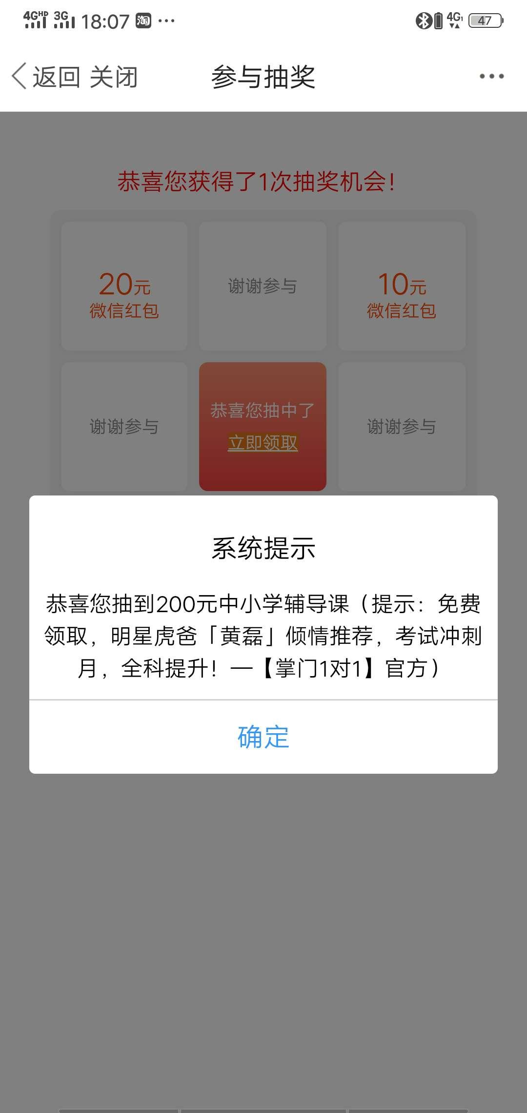 #免费抽微信红包#卡农社区有奖使用调查54 / 作者:我是嘤嘤怪 /