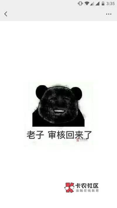 大家好我是中国人刚从非洲审核回来大家好 我是中国人  刚从非洲审核回来  今47 / 作者:帅不帅748264 /