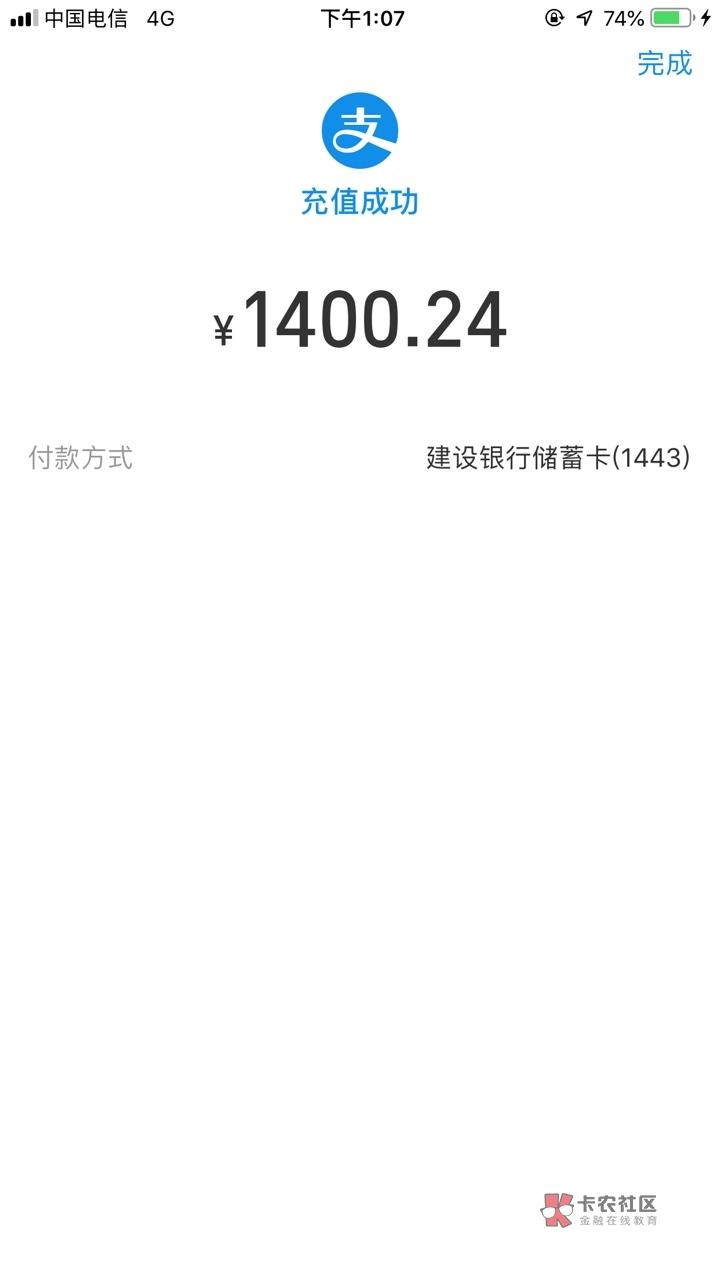 农家军冲啊!!!!!农家军冲啊!!!!!   36 / 作者:yue825258888 /