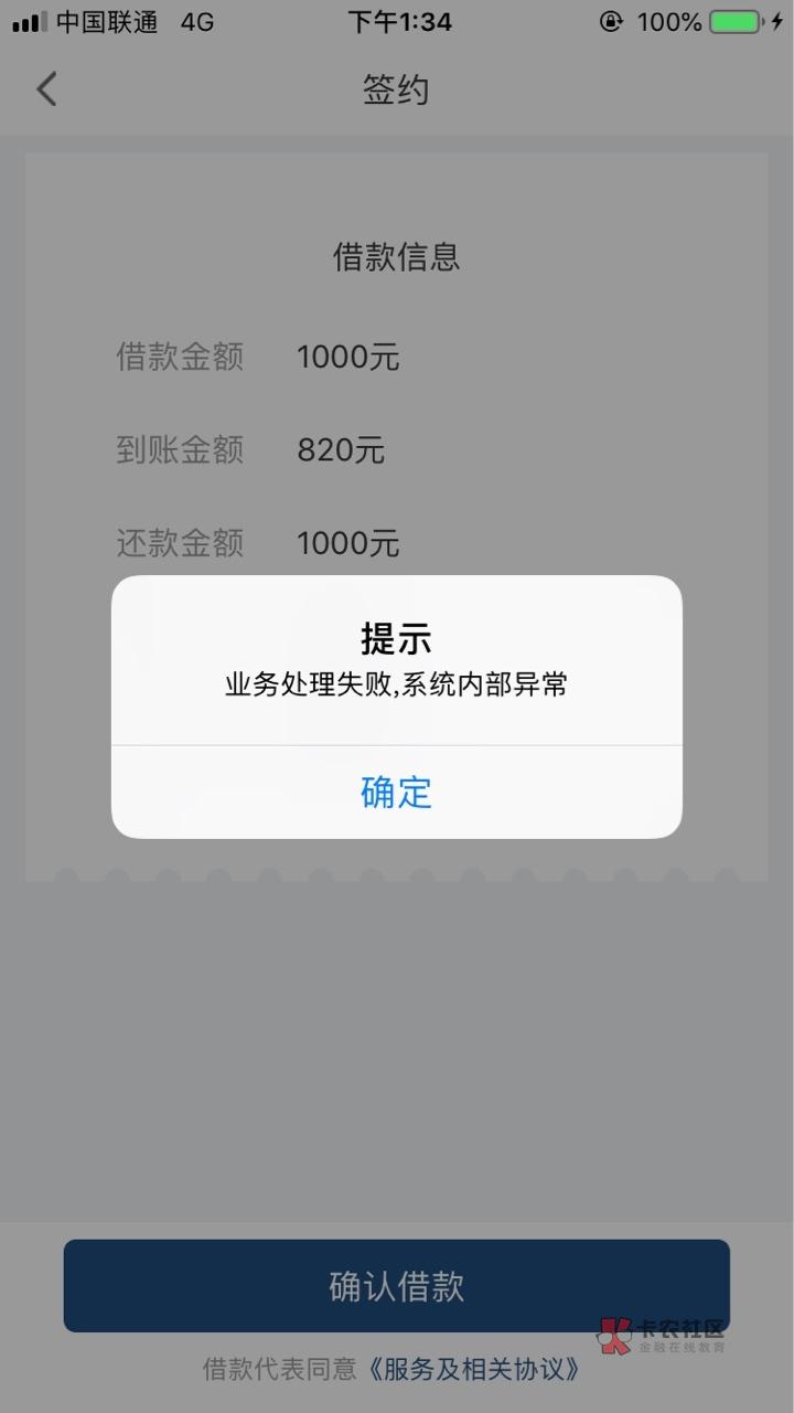 这是什么意思,明明刚已经提交申请这是什么意思,明明刚已经提交申请了,现在69 / 作者:uwjwj /