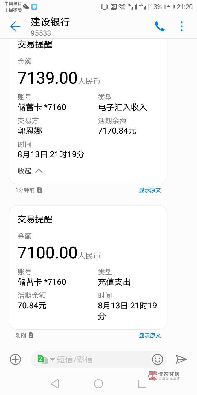 1000挑战庄狗获胜18.28.38.48.58每人20烟钱重复刷楼的不给哈  83 / 作者:xnzx31 /