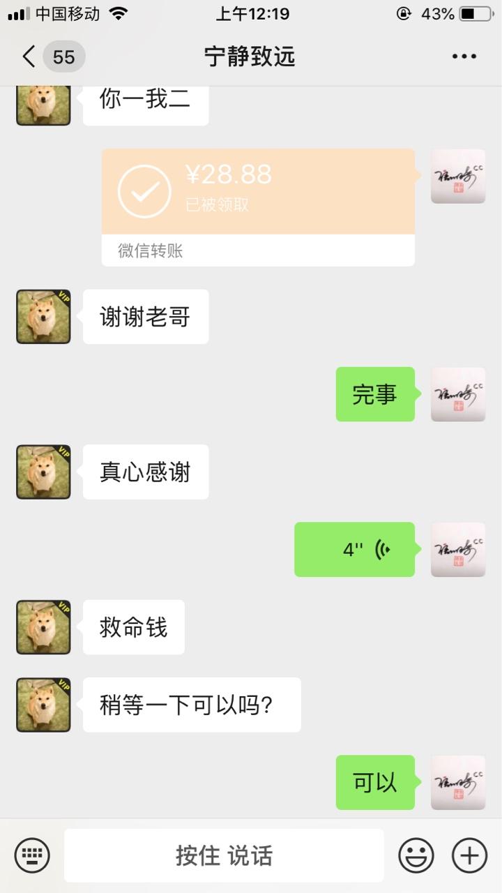 随机打赏2个老哥18.88~28.88 我圈谁是谁, 要求没盖过楼, 不锁主页,  52 / 作者:xinxiaoqi /