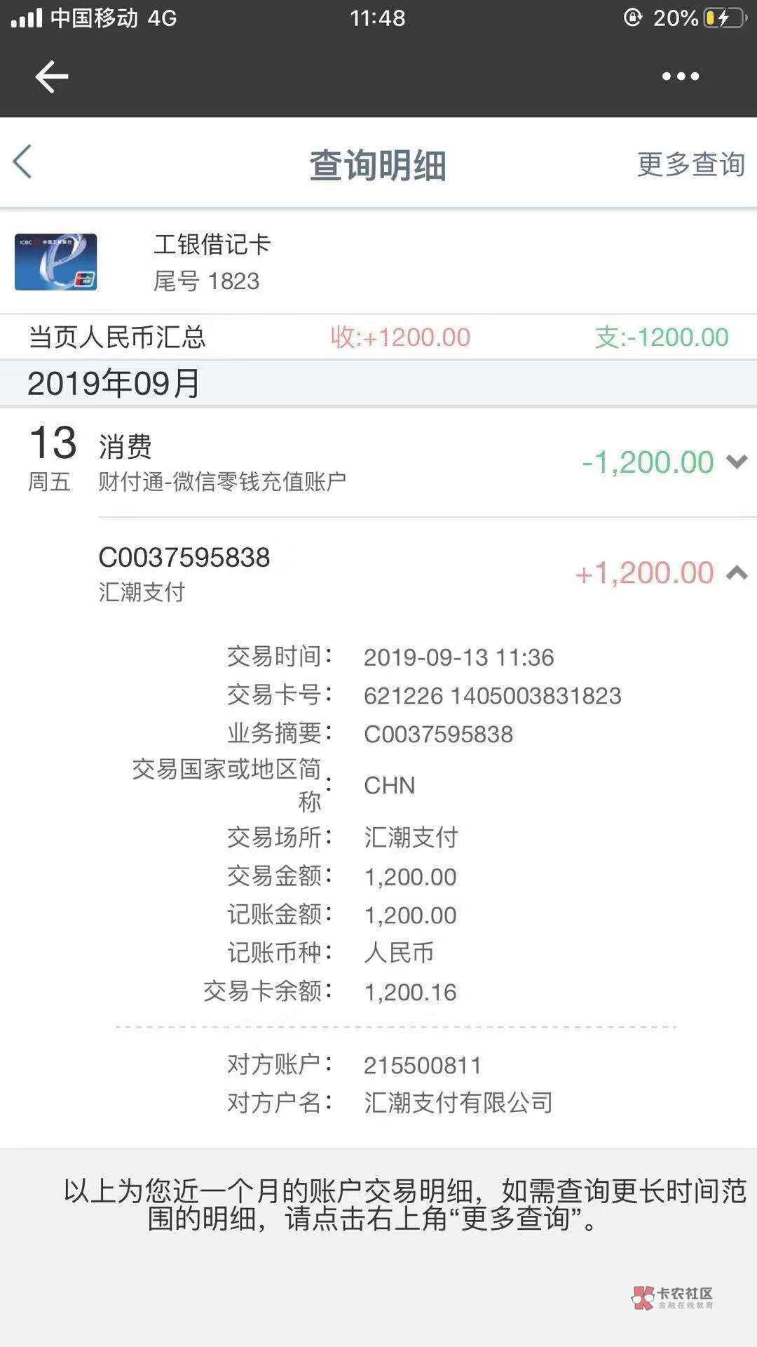 宁波系列全活了,什么威力贷,想有钱,呗呗分期,菜鸟有钱……都你们的,一个也不下,72 / 作者:vx—8718558 /