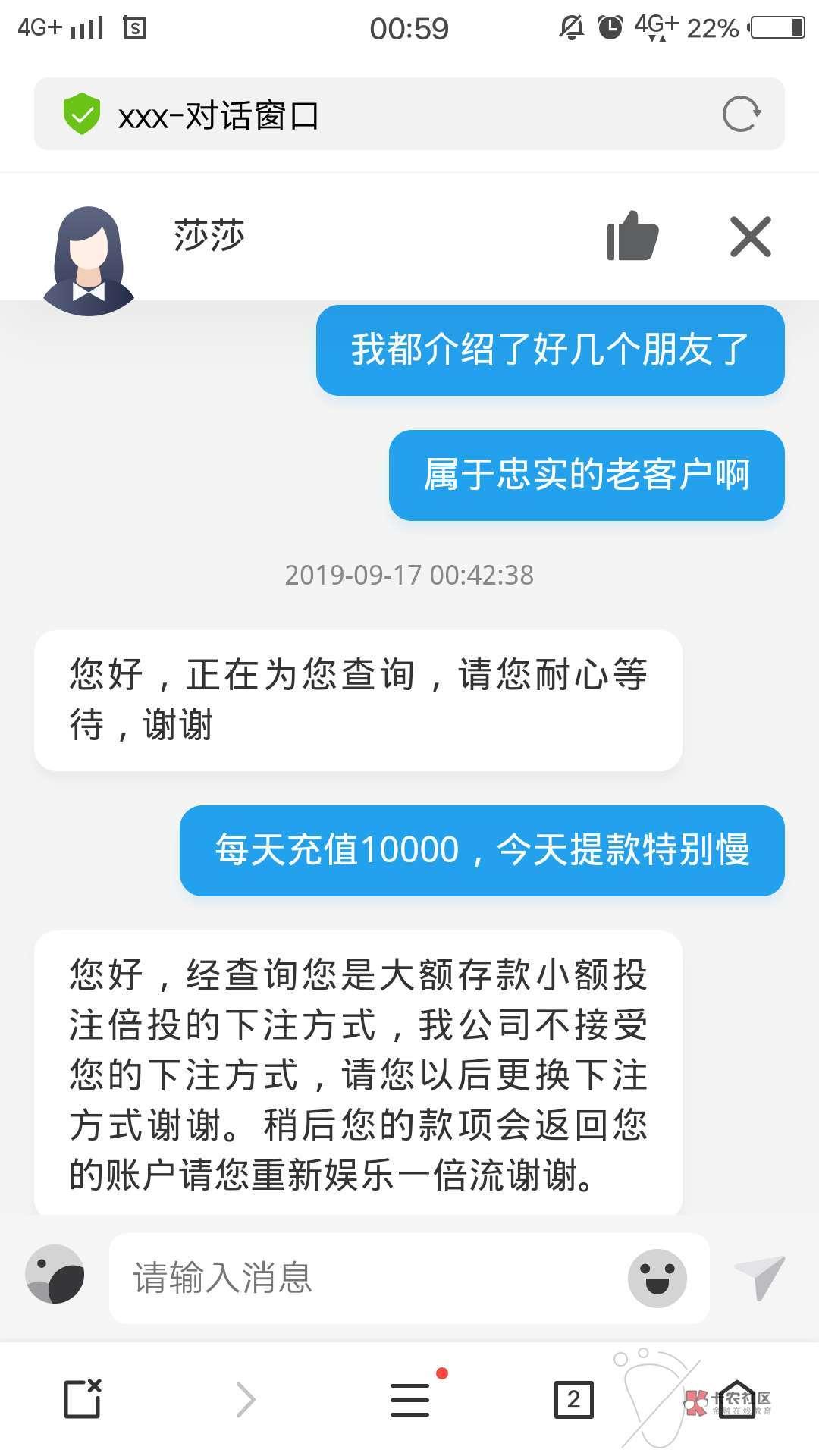太阳城玩的老哥注意了,要开始黑钱了!!!!59 / 作者:普惠金融0528 /