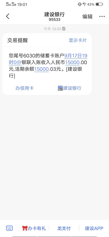 【中介广告】 最高20万!全新按揭房贷款,只要按揭房还...95 / 作者:知足常乐112254 /