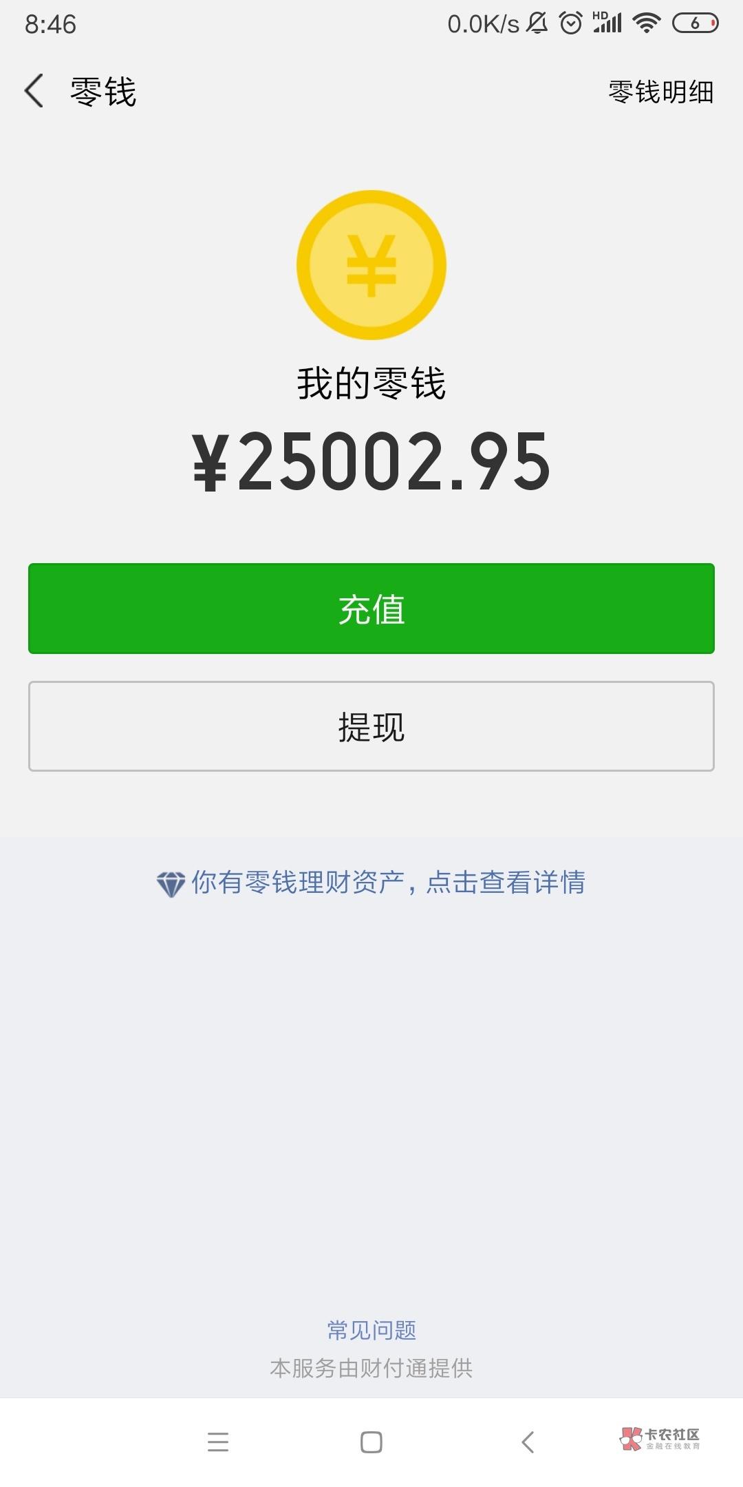 龙商贷下了25000,卧槽,无情   12 / 作者:王子乐爱你 /