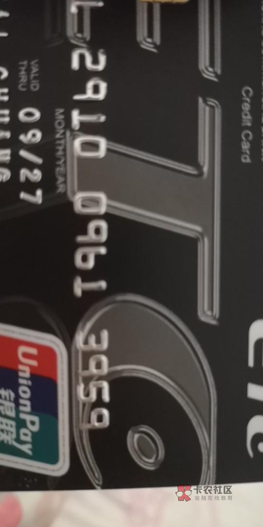 江南农村信用卡封卡 之前我发贴子说放水,看我之前的就知道了,本人黑户。 今天还款想96 / 作者:1123000040 /