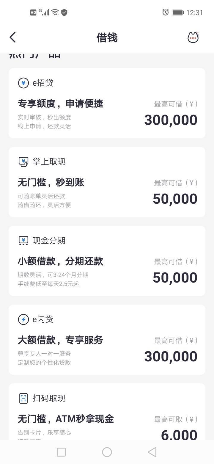 没招商卡的过来办,有的送你一份独立于信用卡之外的额...46 / 作者:范加亮 /