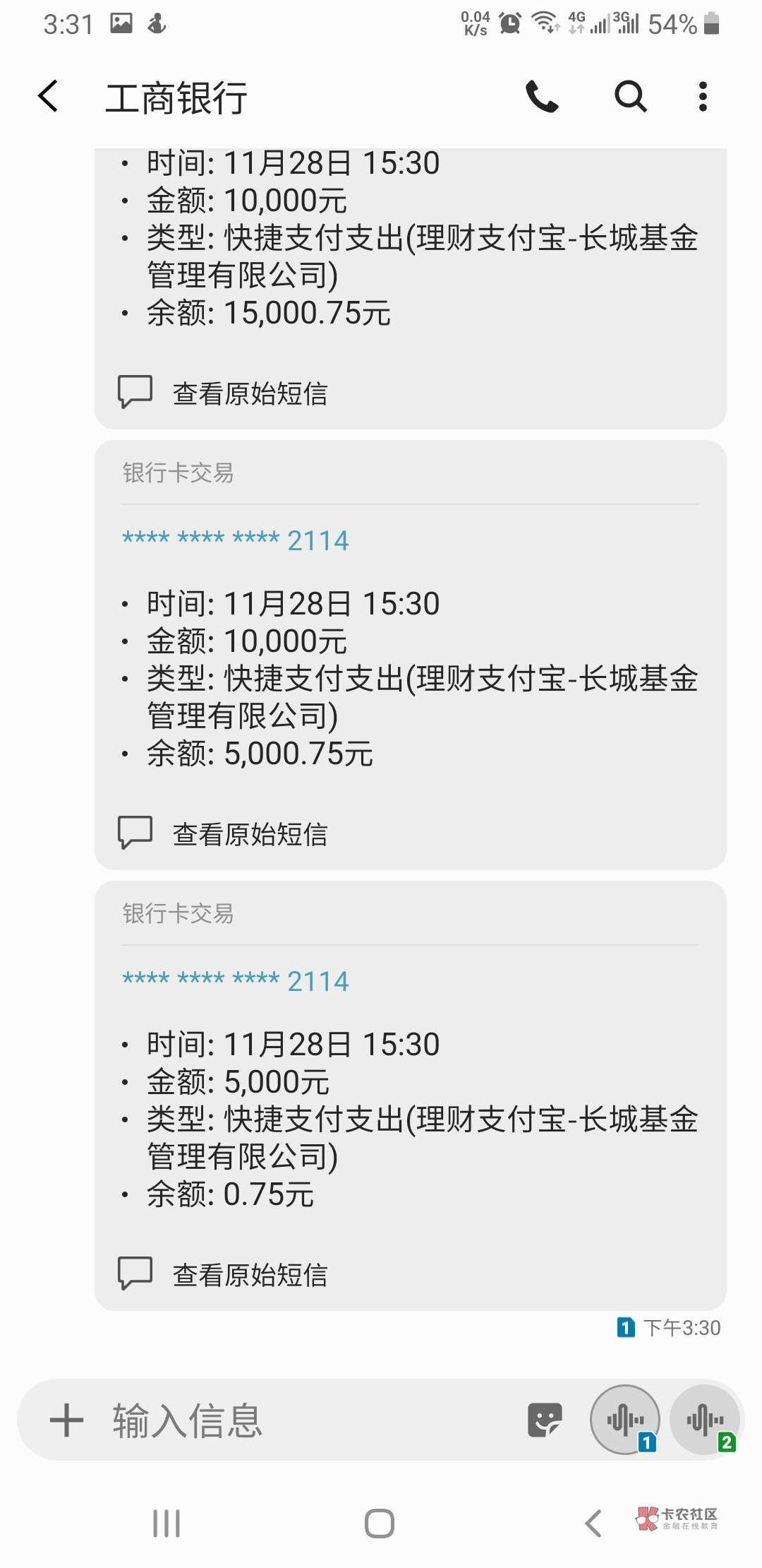 老哥们,收到华夏龙商贷短信让我心里忐忑不安,结果出...11 / 作者:不锈钢网厂家 /