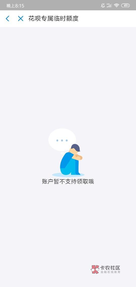关于vivo花呗提额支付宝搜索vivo关注公众号,随便找个商品...84 / 作者:饥渴小鱼 /