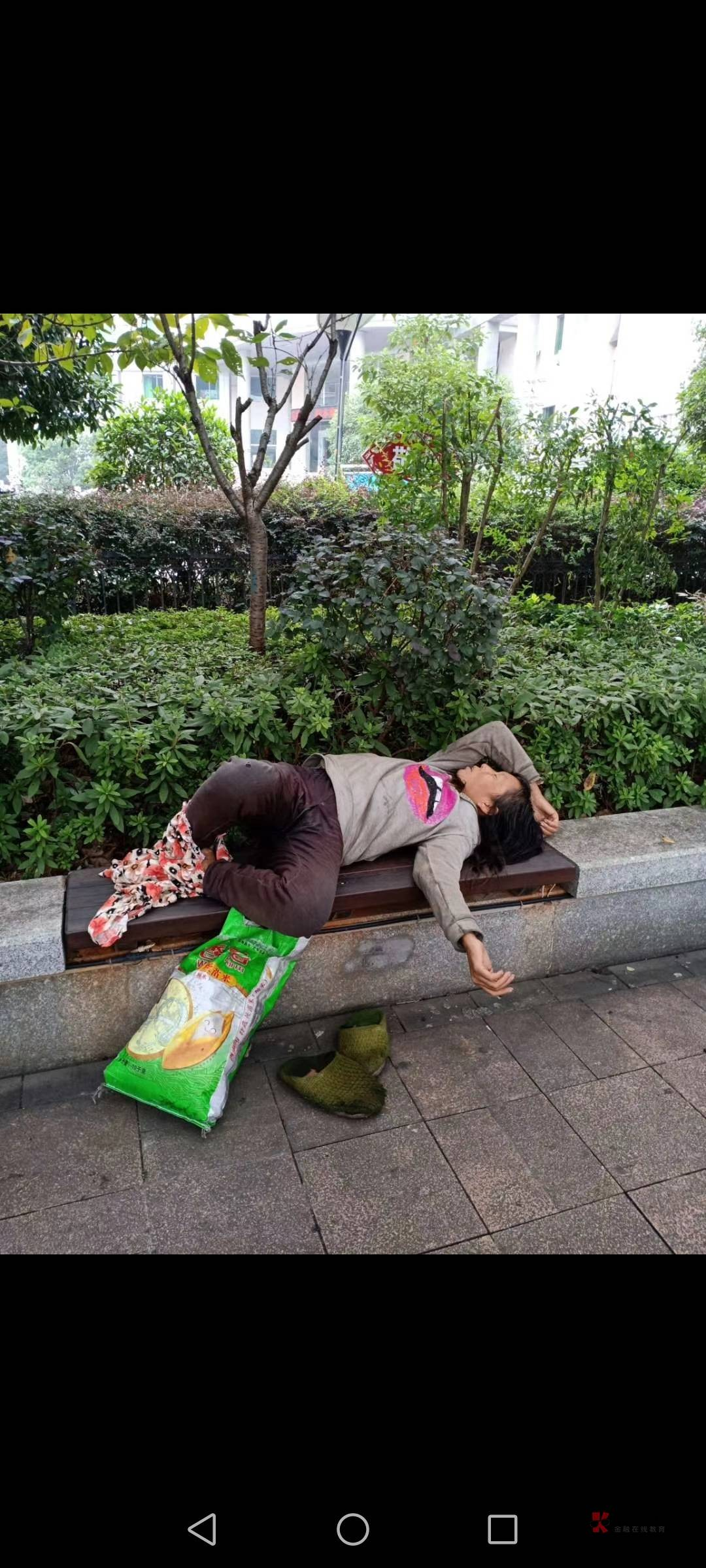 这是哪位老姐啊,天气冷了别在这里睡了  49 / 作者:黄焖鸡先生 /