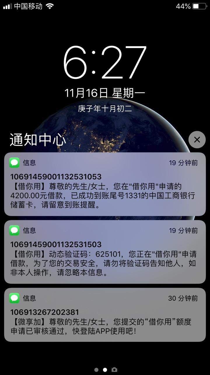 微享加牛b,我之前下app的时候提示入网黑名单之前就弄不了,后来在卡农里看有老哥说下16 / 作者:hwenyj1 /