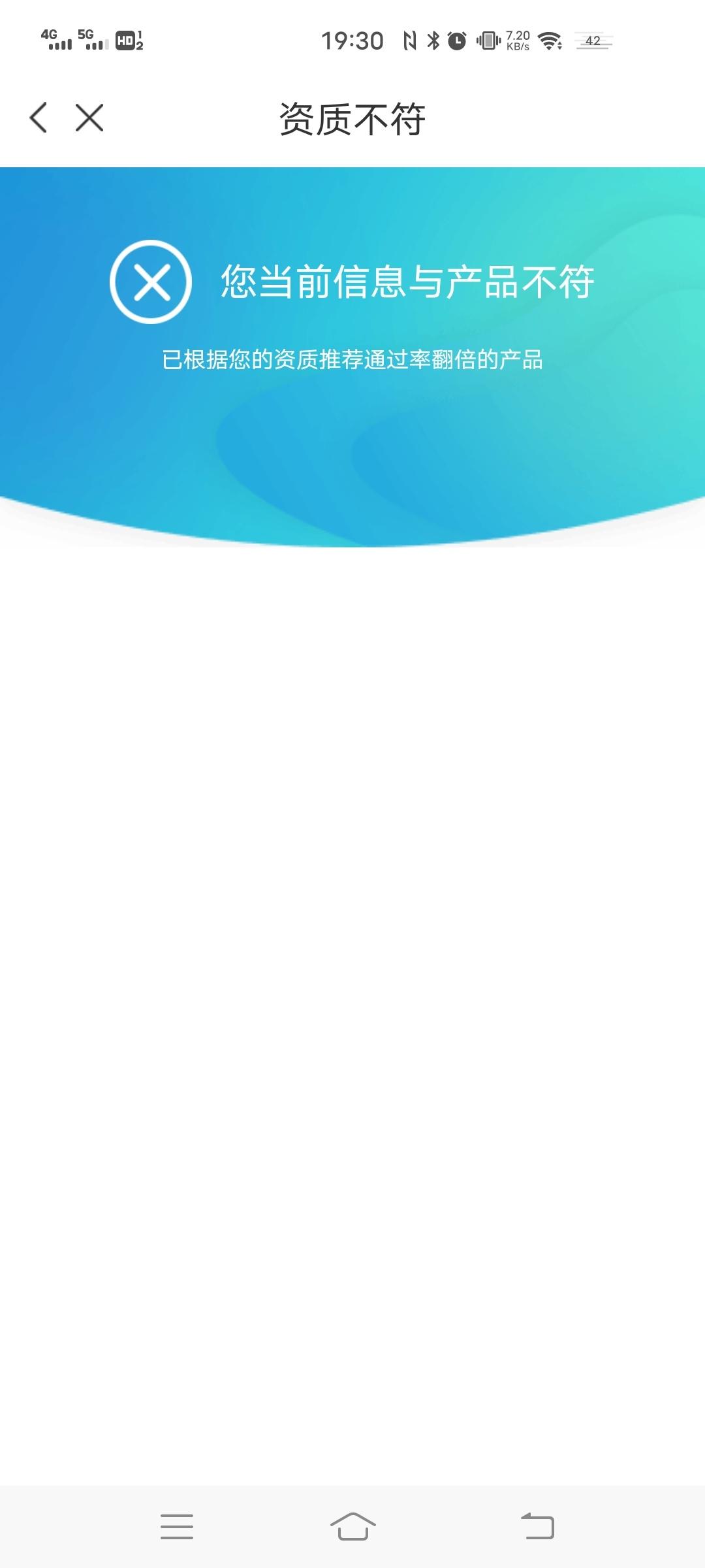 #捷顺分期#根据资料推荐贷款,安卓手机可参考...93 / 作者:大壮壮的鼻子 /