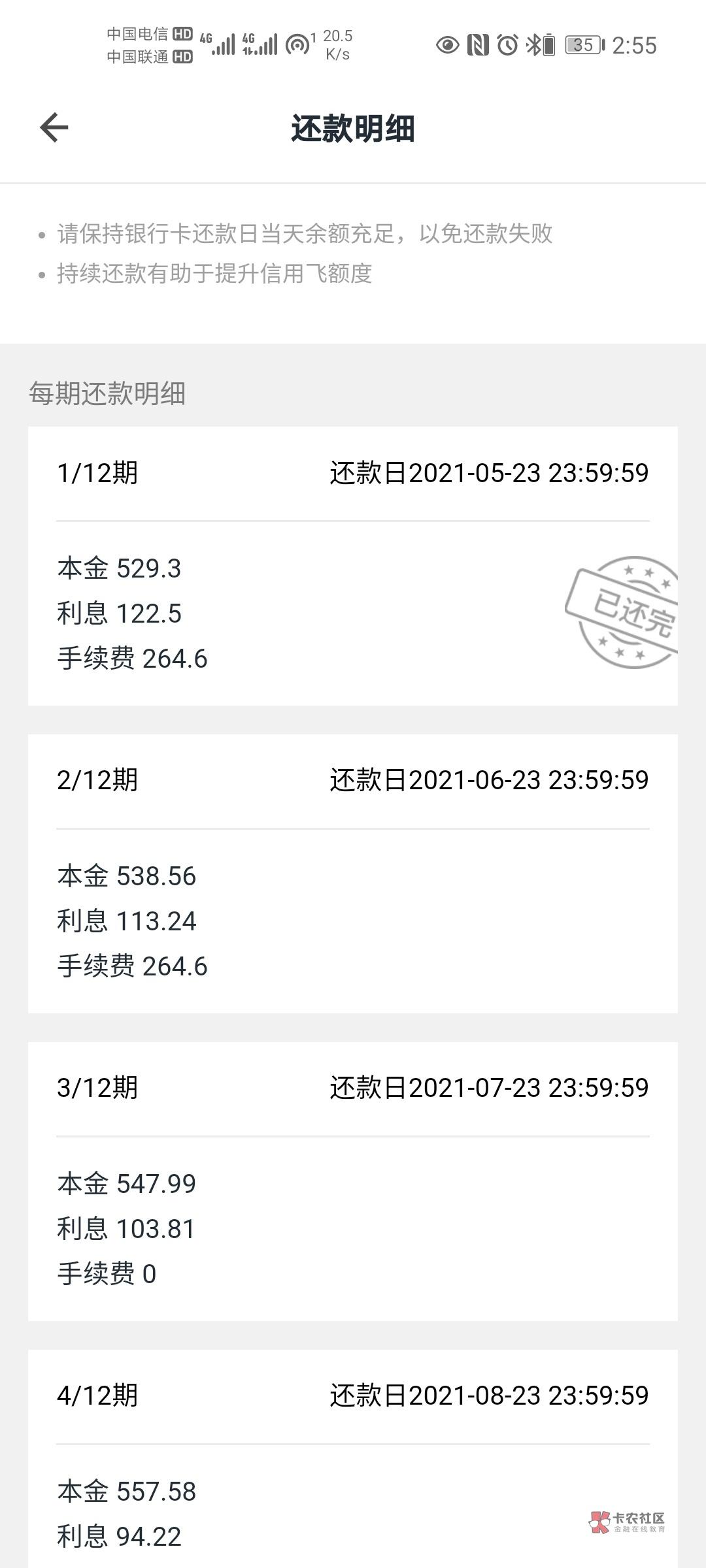 头一次发帖,畅行花,资质不是特别白41 / 作者:阿飞123677 /
