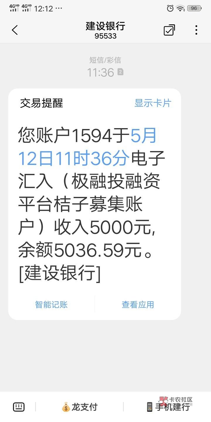大麦钱包11000额度申请了5000 审核三四天了 问客服说排队放款中 我一直在等电话 结果30 / 作者:穷人心大 /