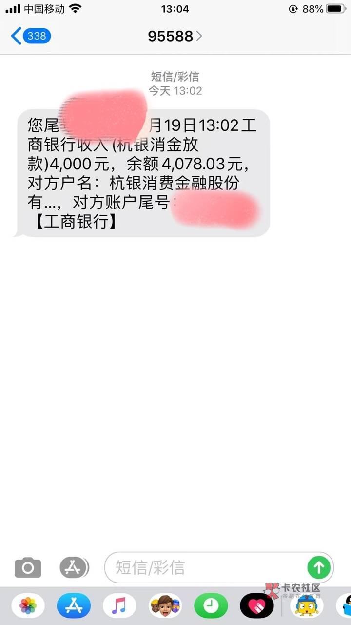 资质黑证信烂,申请什么都是拒,没想到今天到账400086 / 作者:aa4852369 /