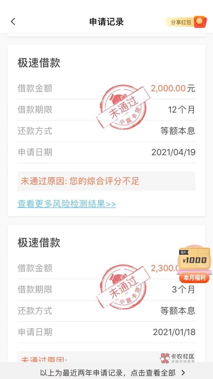 资质黑证信烂,申请什么都是拒,没想到今天到账400066 / 作者:aa4852369 /
