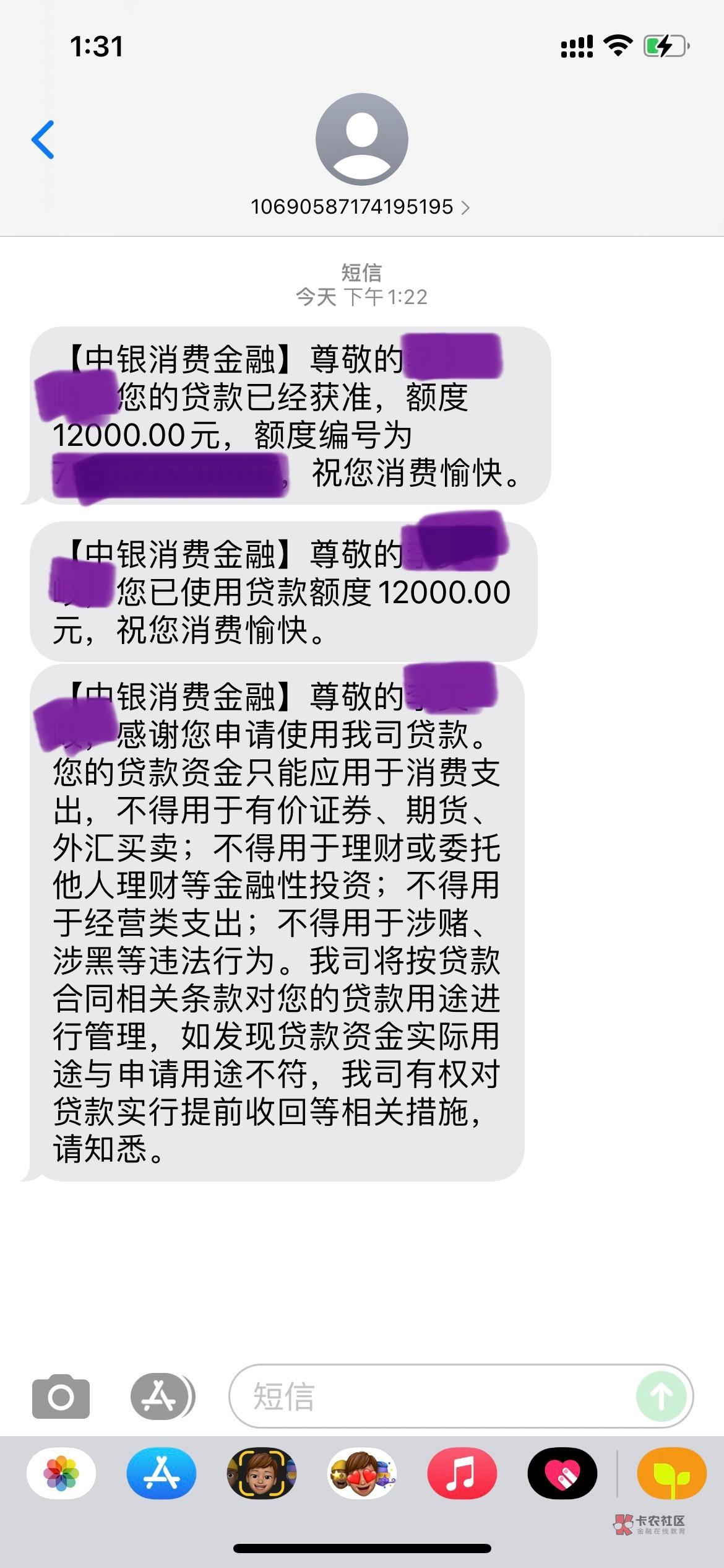 中银在放水吗,本想申请信用卡,推荐了好客贷下款了95 / 作者:李染 /