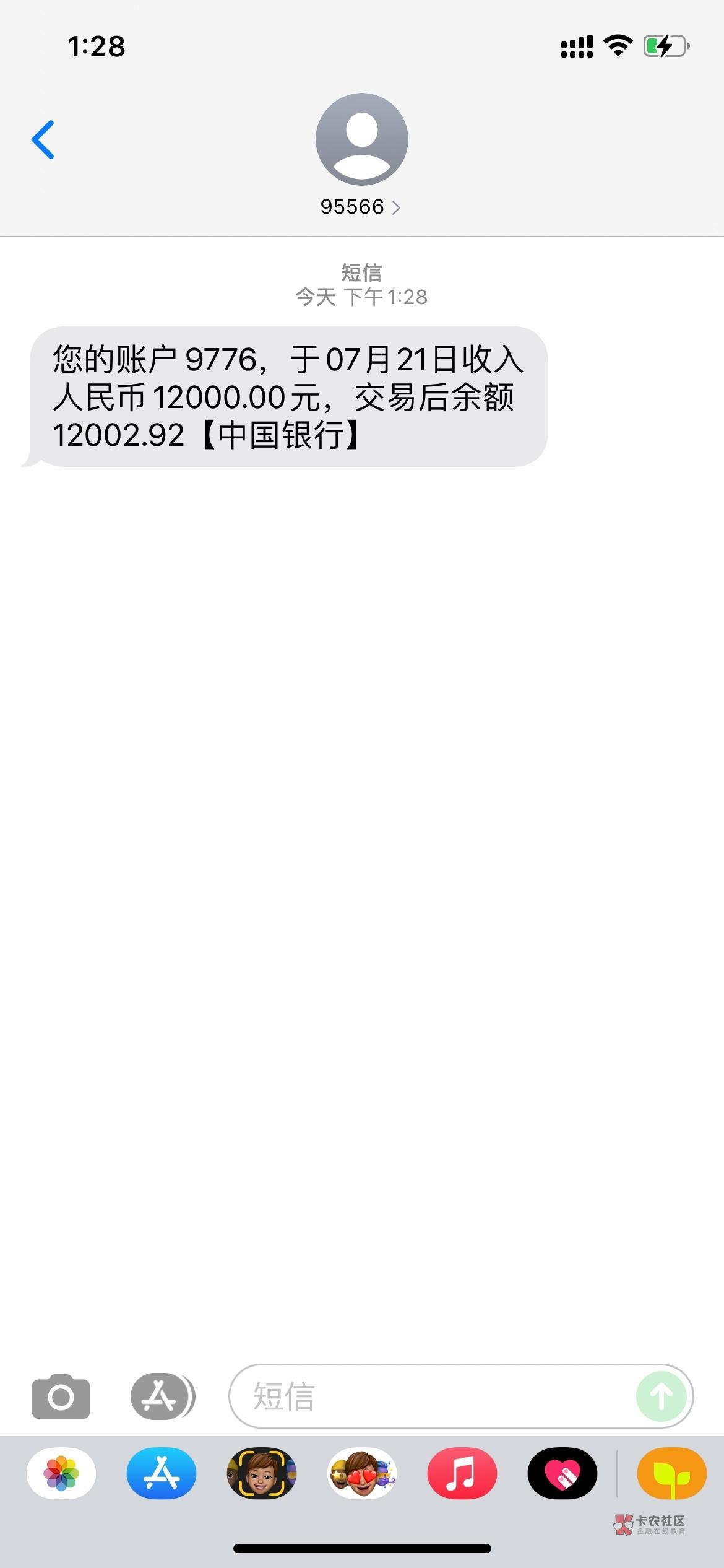 中银在放水吗,本想申请信用卡,推荐了好客贷下款了8 / 作者:李染 /