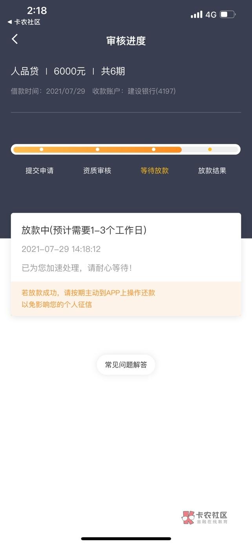 强制过40多个GP,短信邀请登录给了6000下了59 / 作者:刘柏彤 /