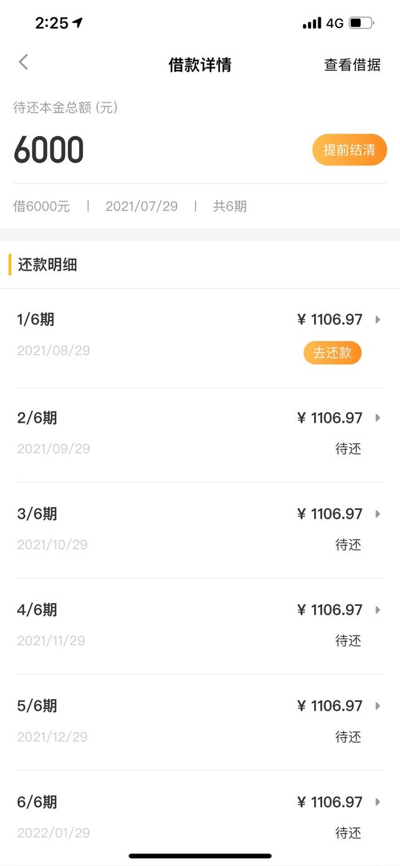 强制过40多个GP,短信邀请登录给了6000下了67 / 作者:刘柏彤 /